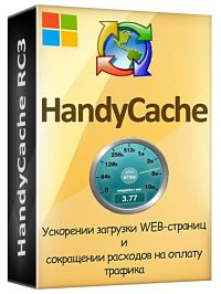 HandyCache Free Proxy-Server